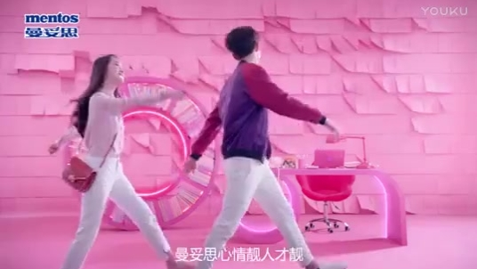 吴磊代言曼妥思品牌薄荷糖广告片欣赏, 点亮心情, 心情靓人才靓