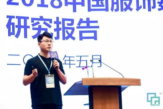 3天3万+专业观众!第2届中国国际人工智能零售展完美落幕 ar娱乐_打造AR产业周边娱乐信息项目 第47张