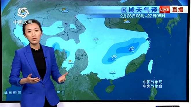 气象台:未来四天(23-26日)天气预报,南方新一轮超6省降雨铺展