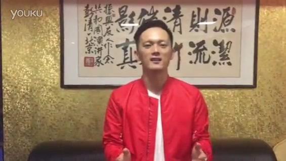 品牌之光董事长姜振兴祝品牌之光总裁王志刚老师新婚快乐!