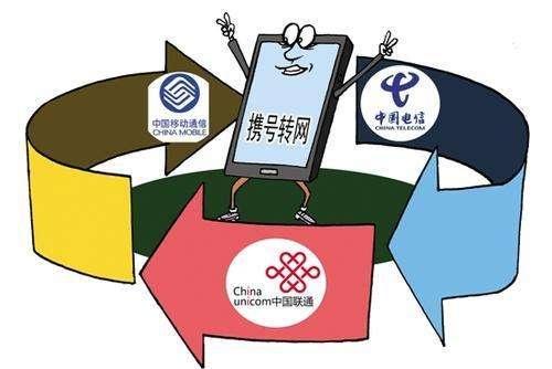 携号转网出来后,中国移动给出两个政策挽留老用户,网友:不买账