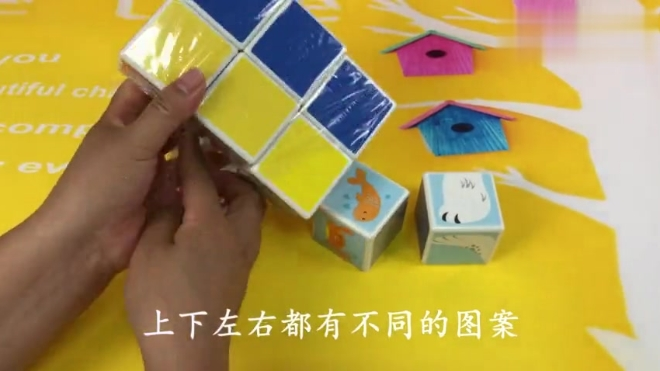 3d立体磁性积木8块积木就可以变成4种小动物