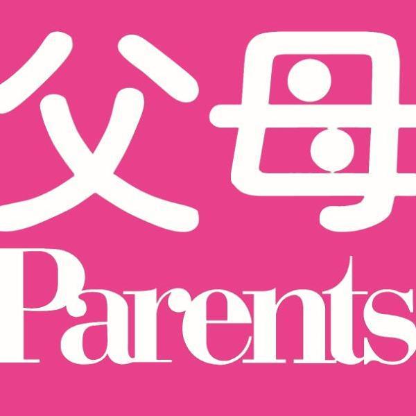 父母世界Parents