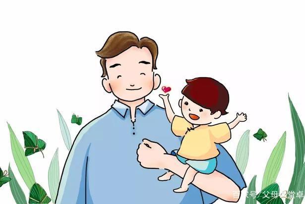 从小和爸爸不太亲的孩子,长大之后,这3种伤害都难以避免!