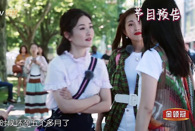 章子怡怀孕5月还在雨里跑,汪峰冷脸否认,谢娜直言包文婧太计较