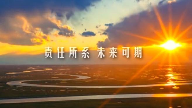 内蒙古的重大责任