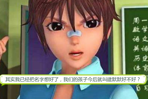 叶罗丽小剧场:王默想要孩子,水王子残忍拒绝,建鹏却想好了名字