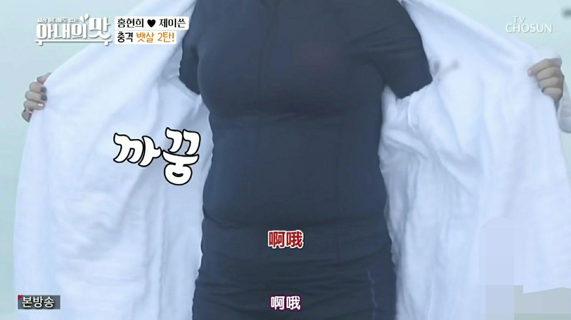 韩国女星素颜穿泳衣,还让公公教游泳,两人关系遭到嘉宾质疑!