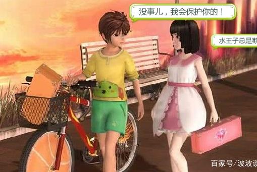 叶罗丽小剧场:王默爱上建鹏,水王子疯狂吃醋,冰公主却毫不在乎