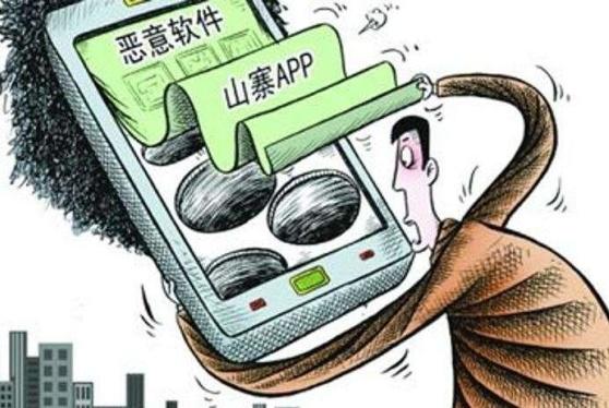 手机里不要安装这几款软件,不然你的个人信息容易被盗取