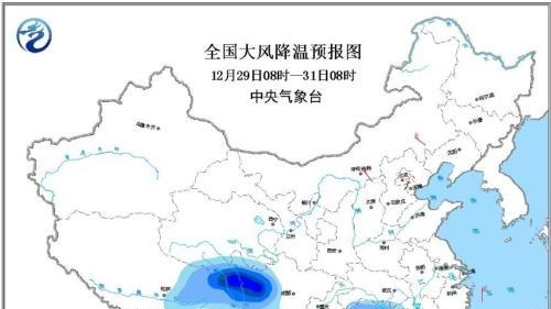 寒潮黄色预警来了!湖南等地降温超10℃