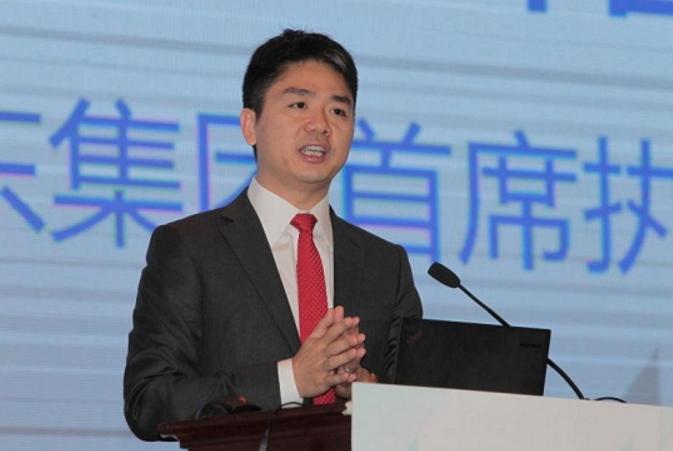 """刘强东除了京东商城,其实手里还有一张""""王牌"""",估值已达1330亿"""