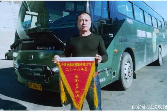 """辽宁再现""""最美司机""""!每天驾驶220公里 他把沿线百姓都当亲人帮"""