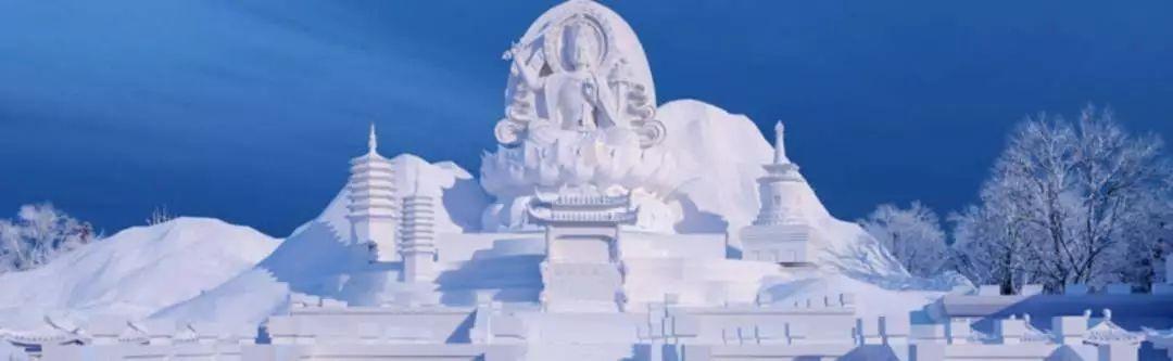 跻身世界公认四大之一 哈尔滨冰雪节诞生记图片