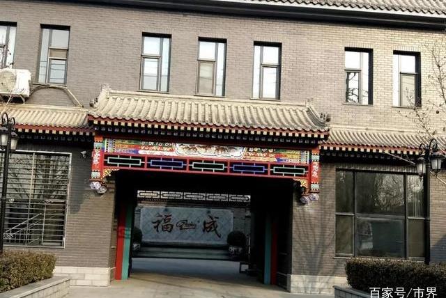 燕郊首富李福成的地产江湖,一度负面缠身,72岁再次出山