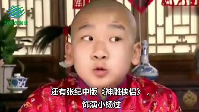 """男神""""小叮当""""谢昀杉28岁童颜未变,网友:身材发福像大叔"""