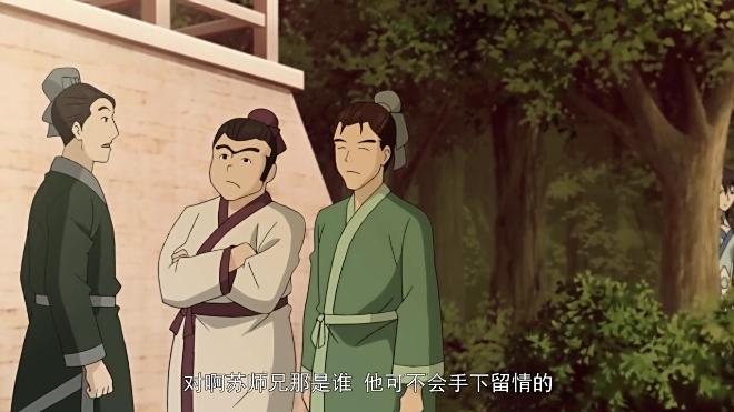 剑王朝 第2季 长孙偷听丁宁八卦