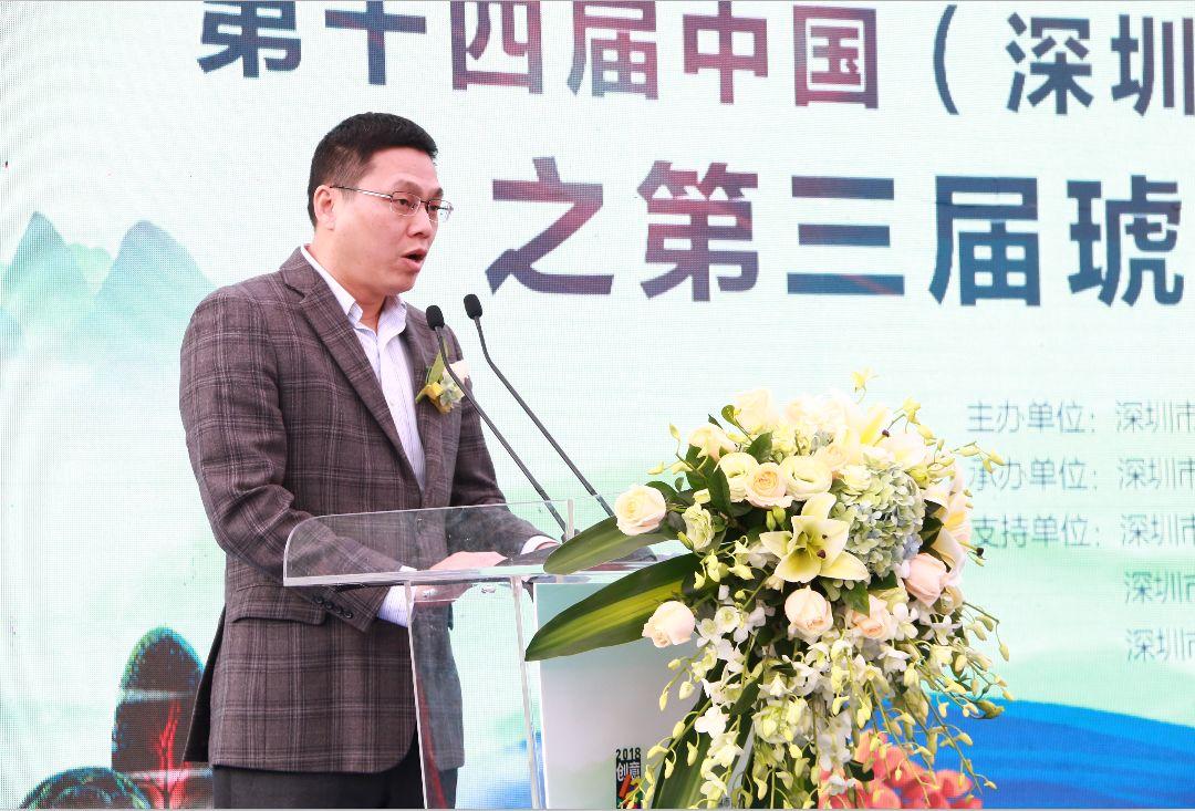 第十四届深圳创意十二月之第三届松岗琥珀创意艺术节开幕式政府领导致词
