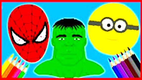 学习画画!画蜘蛛侠绿巨人小黄人