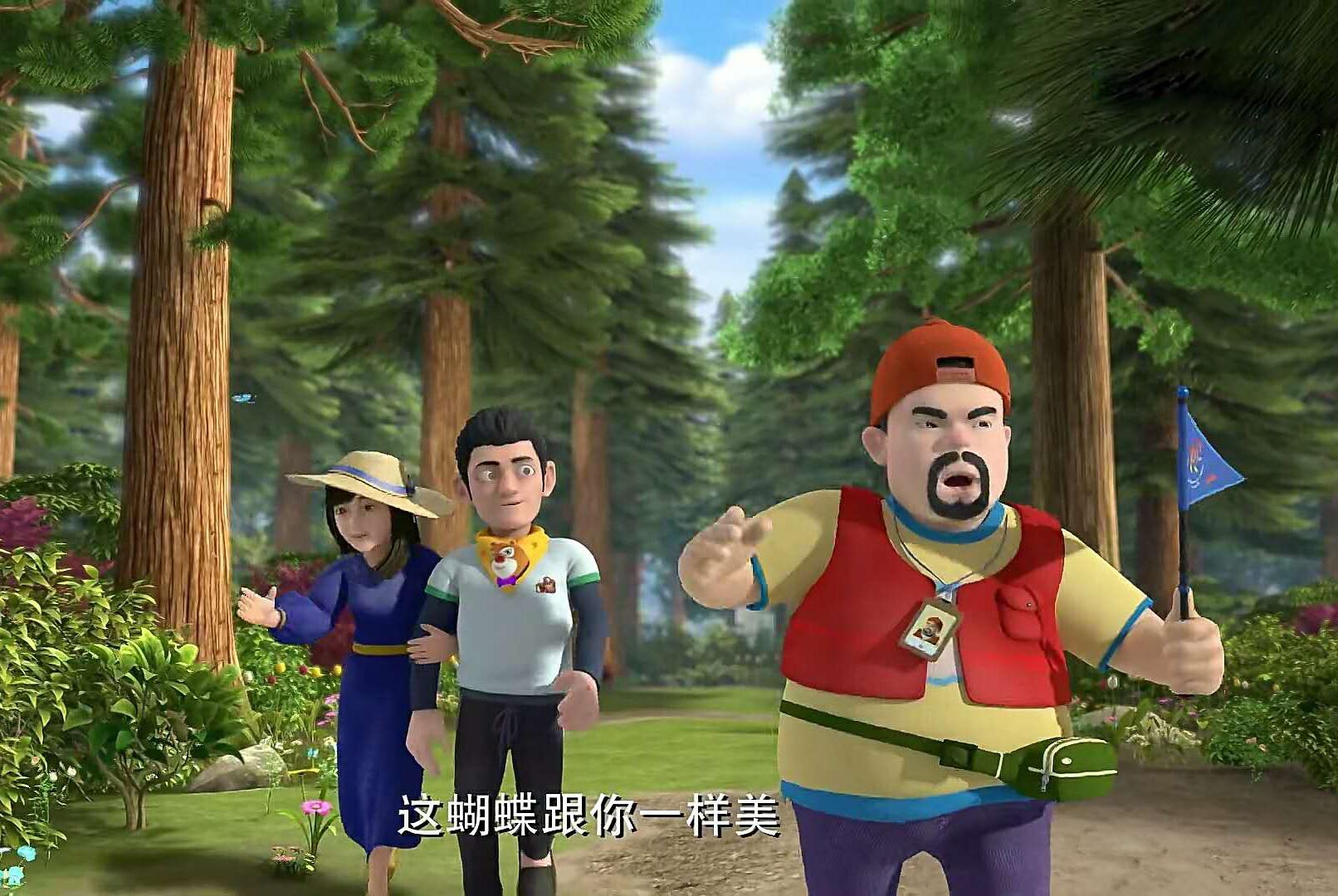 熊出没:光头强只是当导游?其实他是背后的大老板,你注意到了?