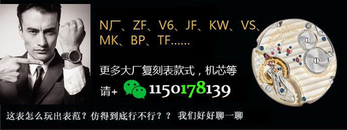 为何KZ厂浪琴名匠双日历是市面最好的浪琴?有何内幕?