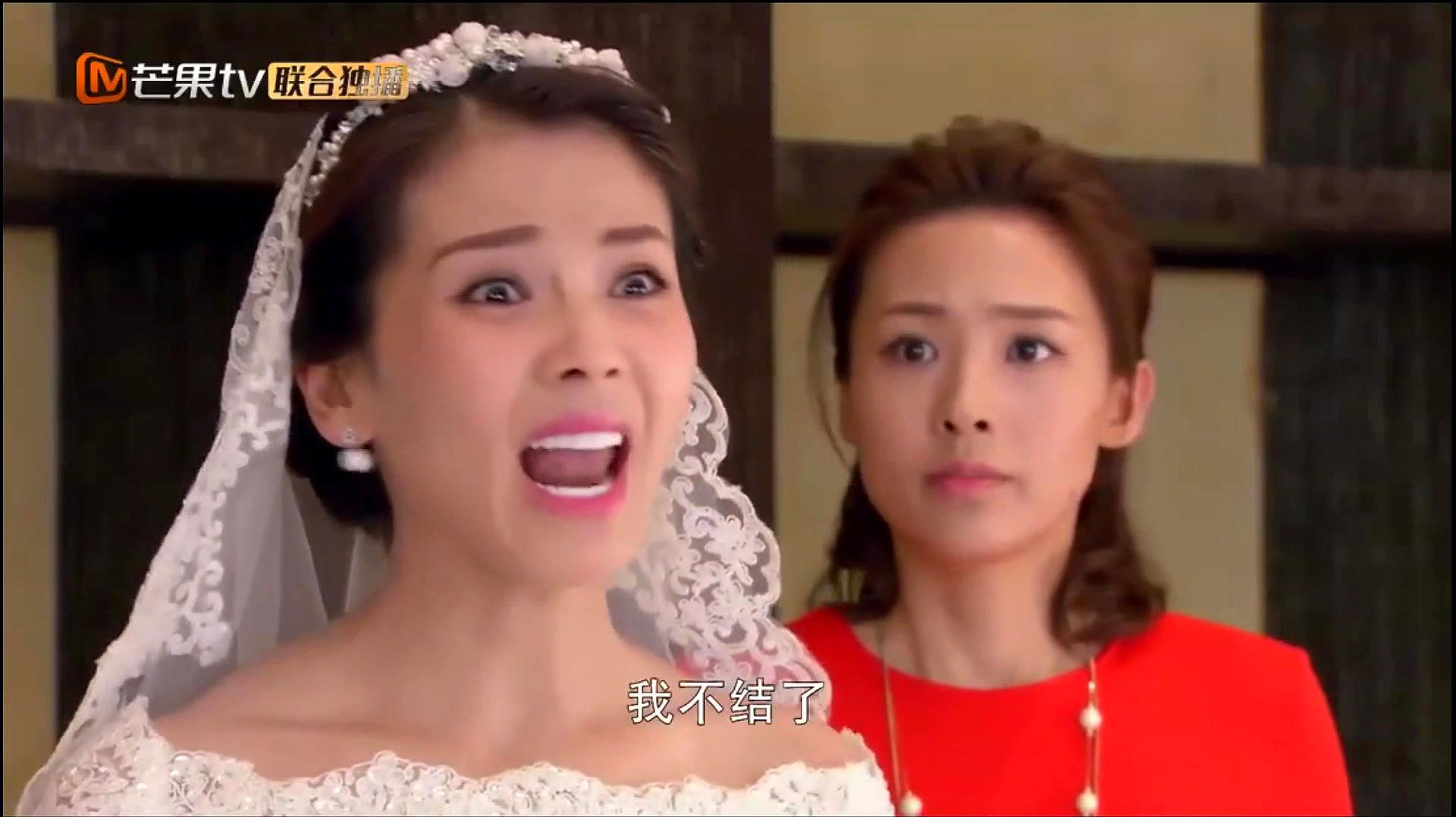 亲爱的婚姻:新娘和新郎都跑了,这下子婚是接不成了