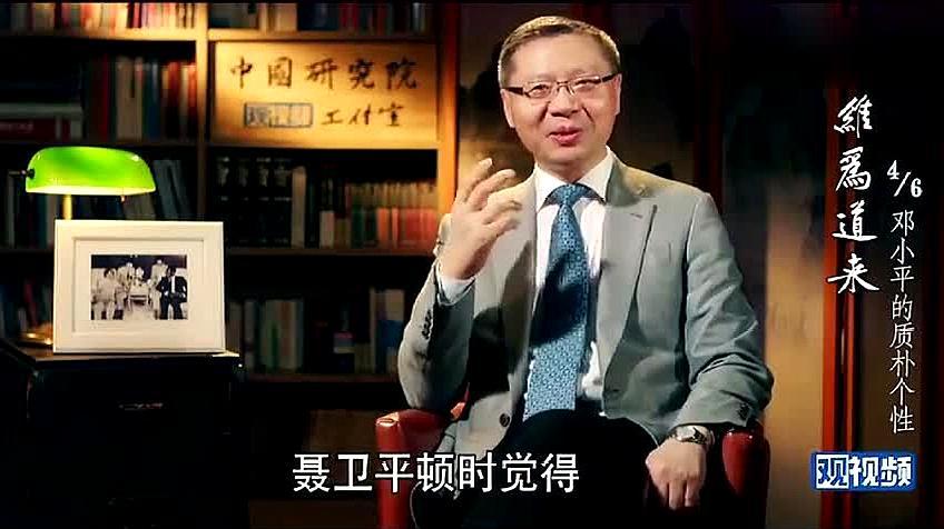 张维为最近的演讲视频,成笑柄