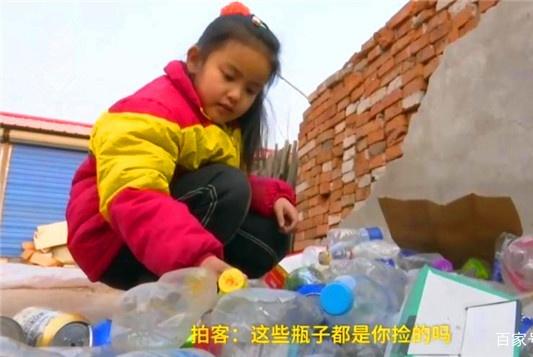 9岁女孩每天捡废品:妈妈死了,爸爸打工,我要带爷爷奶奶去北京