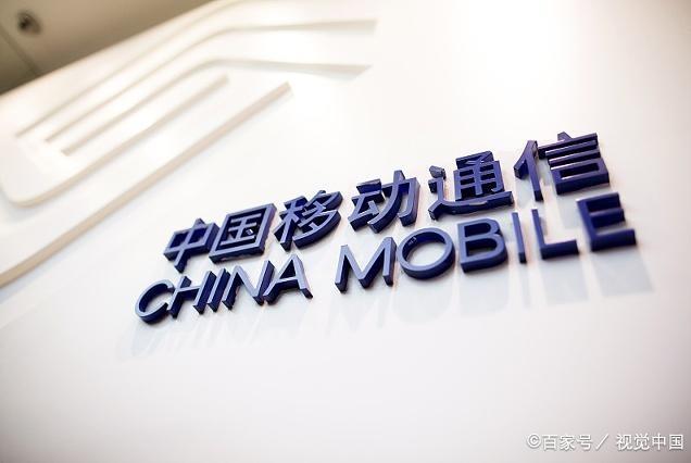 曾经的电信巨头,如今却店大欺客,携号转网竟让中国移动作出妥协