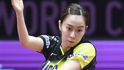 亚洲杯独家 | 石川佳纯:关键分很冷静 世乒赛争取拿牌