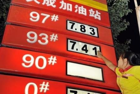 油价最新消息:2月15日凌晨迎来春节后第一涨,各地柴汽油价一览