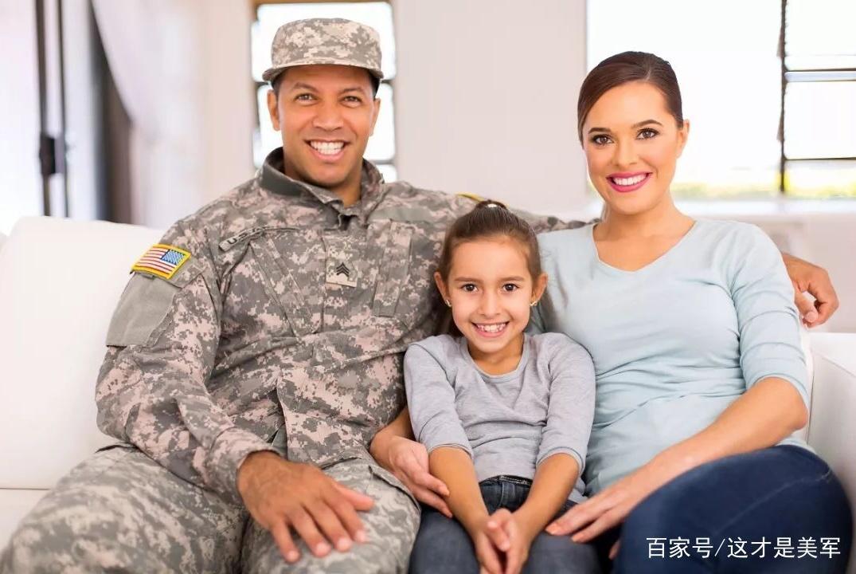 美军调动如此频繁,家属就业问题是怎么解决的?