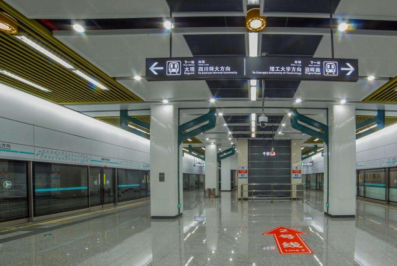 """四川最""""奇怪""""的地铁:通车达六年之久,可人们却始终""""不满意"""""""