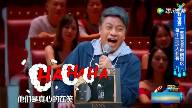 《火星情报局3》台湾搞笑艺人的雷区,踩到的话就果断拉入黑名单