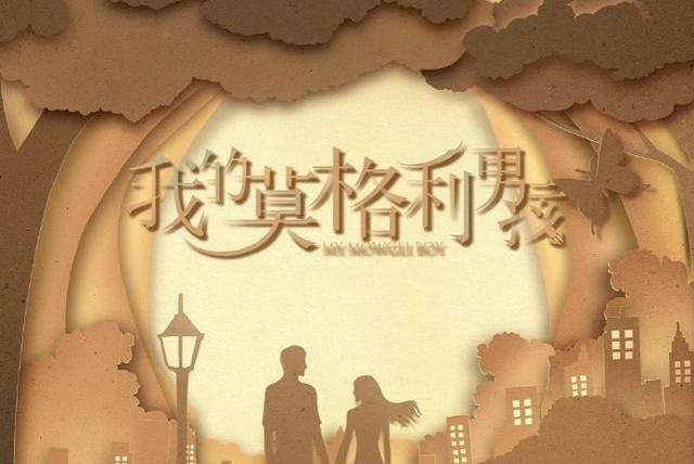 总算知道杨紫和马天宇合作的新剧名字了,杨紫设定是霸道总裁?