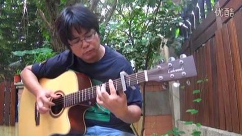 「我的祖国」阿涛吉他独奏