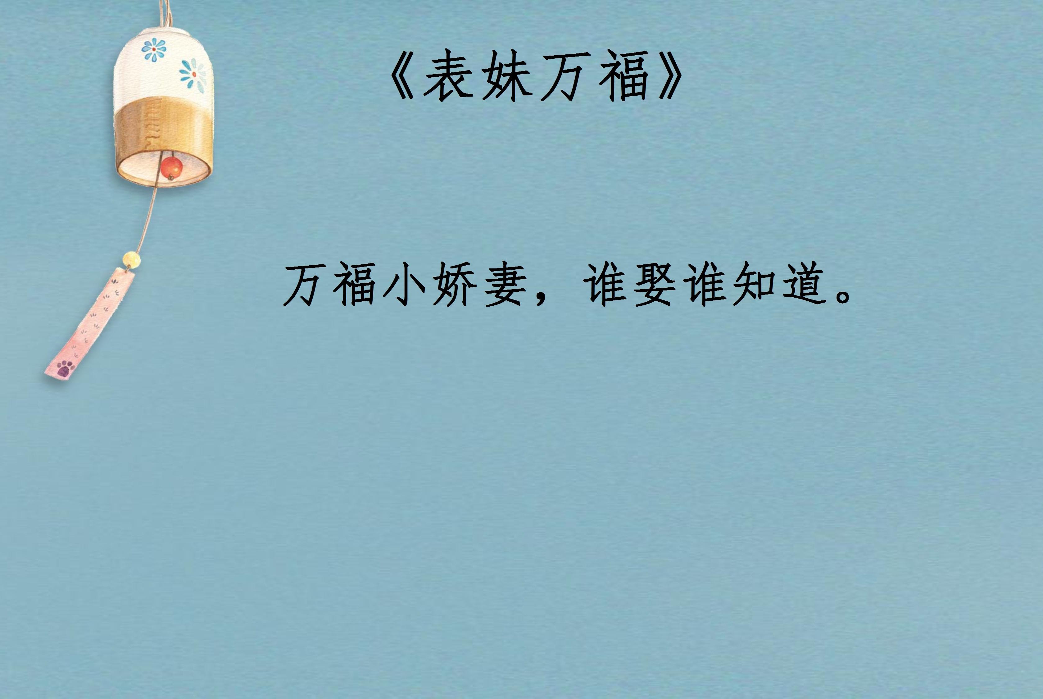蓬莱客5部冷门小说,除了《折腰》,这几本同样别错过