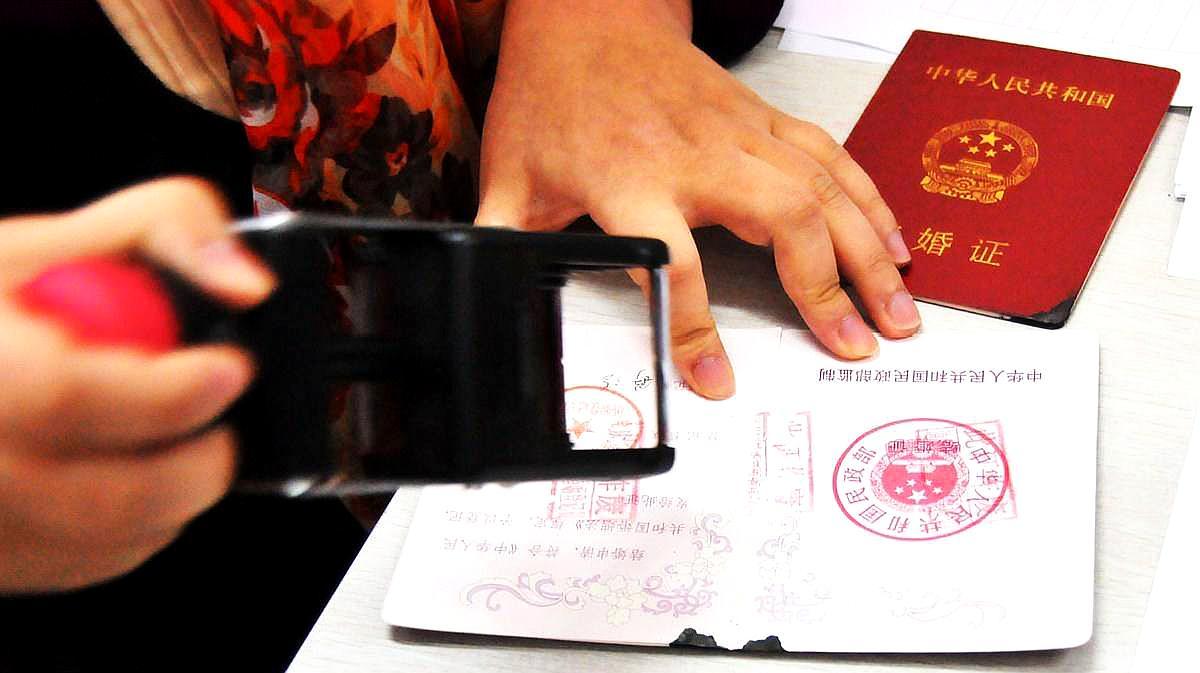 法律新规定:无论房产证写谁的名字,离婚后财产分配都不会受影响