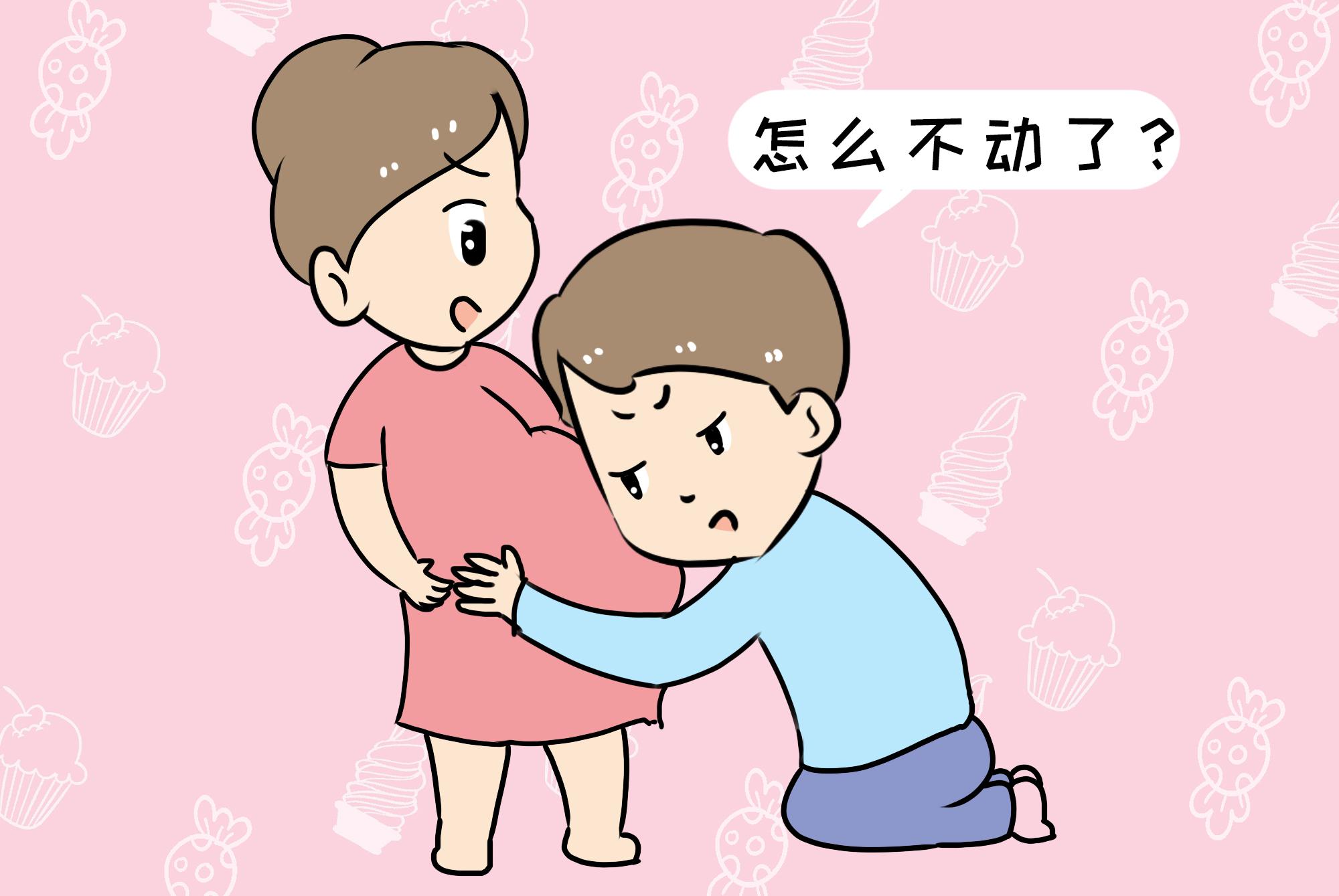 夫妻因为胎动问题吵翻天,去医院,医生的解释让宝爸羞红了脸