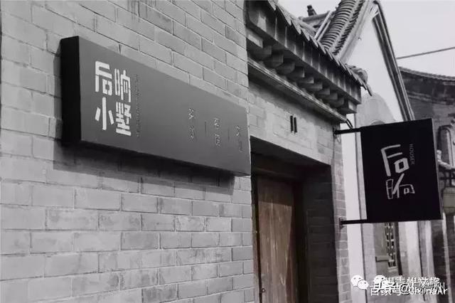 青州10家文艺清新又有情调的民宿推荐 推荐 第30张