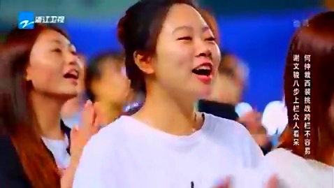 来吧冠军2-何炅亲自下场,谢文骏示范跨栏