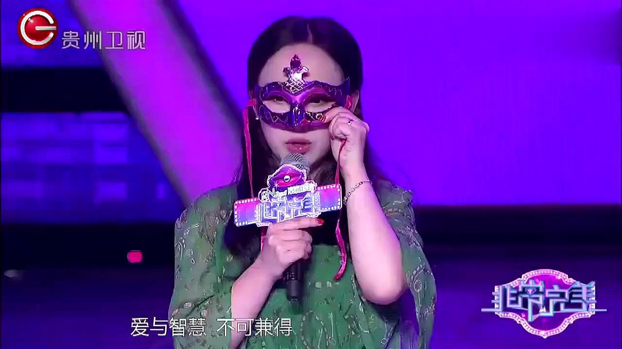美女摘下面具,台下还有人激动得站起来鼓掌,真的太美了!