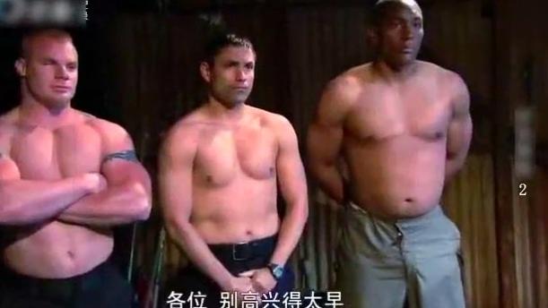 国外军事节目万夫莫敌:终极考验第二集!中