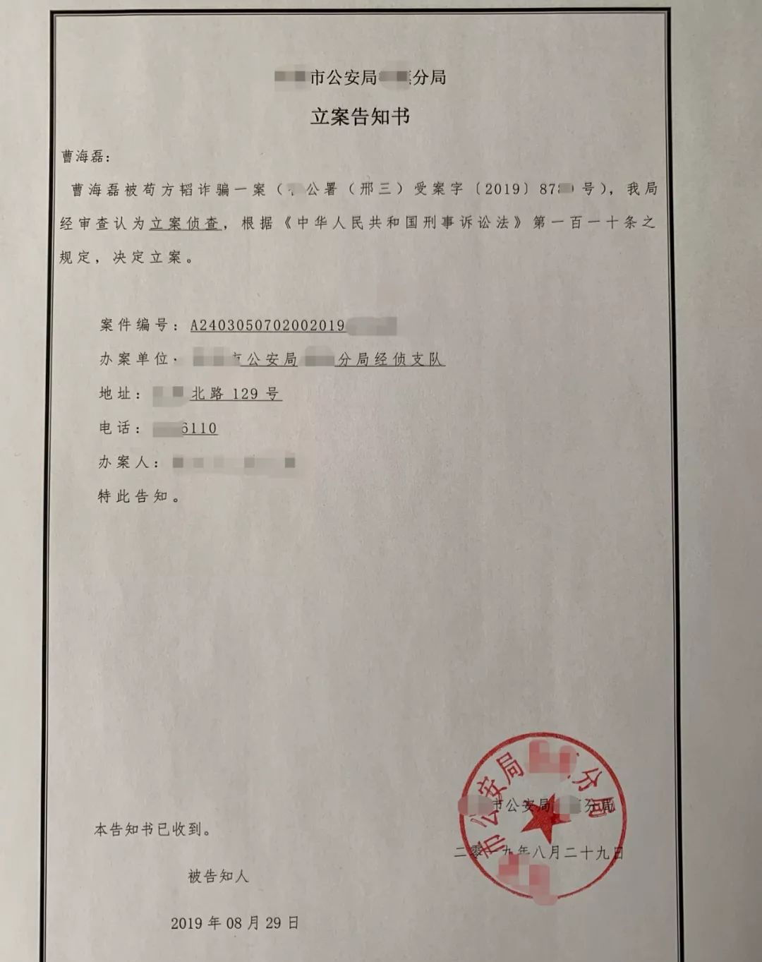 Gateio首发IEO项目嘀哩嘀哩(DiLi)涉嫌诈骗,已被立案侦查