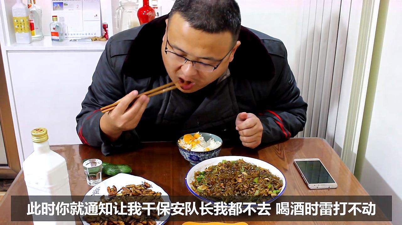 山东人的晚饭,三两粉条二两肉做这菜孩子吃不够,媳妇夸我做的好