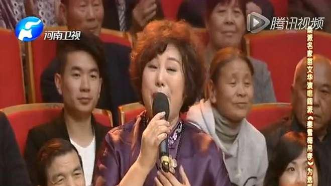 梨园春:桑派名家苗文华演唱《秦雪梅吊孝》经典再现,太好听了!