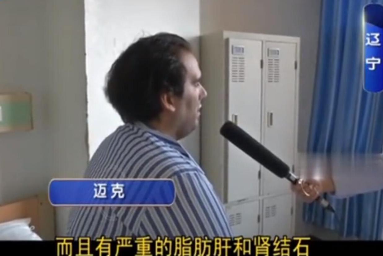 国外小伙定居中国6年,体重超400斤!为减肥要切除三分之二的胃