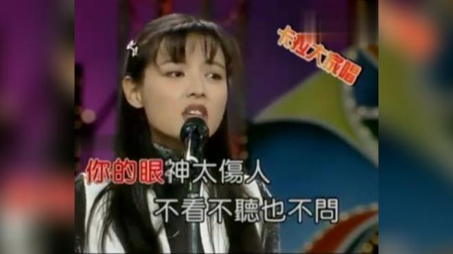 陈孝萱 龙兄虎弟 音乐教室 还记得倚天屠龙记中的 小昭吗