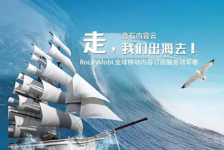 中国手游深耕细分海外市场,关键钥匙还是它!
