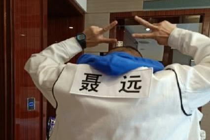 聂远首录跑男,网友提醒:小心baby,李晨是个老实哥哥可信任